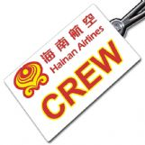 Hainan Airlines Crew Tag